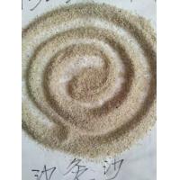 供应汗蒸房专用碧玺沙,保健沙疗沙,大漠沙浴养生沙