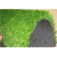 足球场专用草坪 人造草