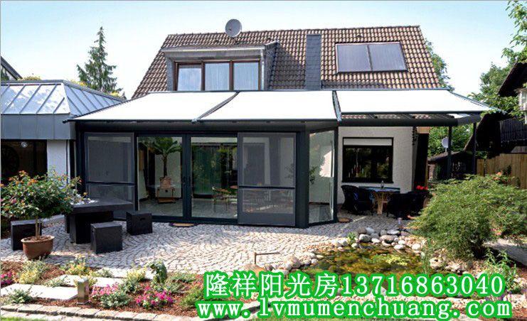 阳光房效果图-阳光房制作-高档阳光房世界五一优惠中真实价格教程别墅我的图片