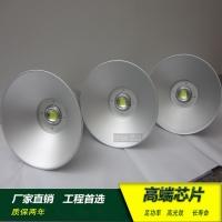 LED工矿灯50W  工厂灯60W70W80W