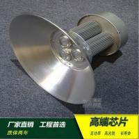 工矿灯150W   120W工厂照明灯