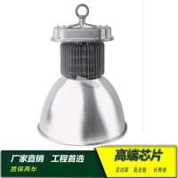 工矿灯200W  LED工厂灯