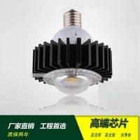 E40螺口 工矿灯50W   工厂灯20W30W 商场照明