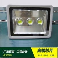 投光灯150W LED投光灯120W