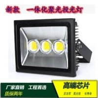 新款一体化投光灯100W  LED投光灯50W150W