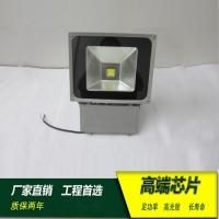 投光灯70W LED投光灯50W60W80W100W