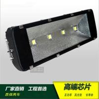 LED隧道灯200W  户外照明灯