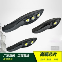 120W路灯  LED道路照明灯60W80W100W150W