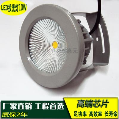 led圆形投光灯 户外防水小射灯 5W 10W广告灯 照树灯