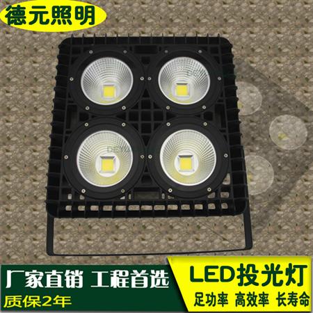 280W320W400W投光灯 泛光灯 LED高杆灯 工地照