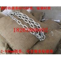 全国工程专用护栏链条,高质量镀锌铁链10mm