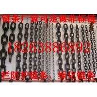 镀锌护栏链条3mm-100mm保证品质铁链条