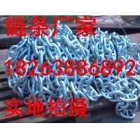 加工3级6-100mm江面护栏防护链条锚链,围油栏链条