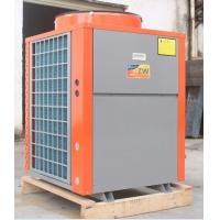 5匹空气能热水器