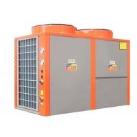 酒店用空气能热水器3匹5匹10匹15匹价格报价
