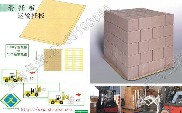 抗静电推拉器板 新品供应SlipSheet 低价便宜推拉器板