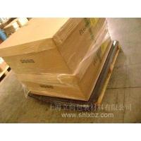 江蘇透氣塑料滑托板 抗撕裂性0.3-6.0mm厚滑托盤