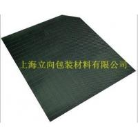 供应防滑塑料滑托板聚乙烯塑料滑托盘黑色HDPE推拉器板
