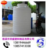 1吨自来水水箱|1立方PE储水箱|1000L自来水储罐