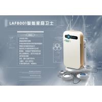 厦门乐尔惠空气净化器高效净化甲醛PM2.5异味和有害气体