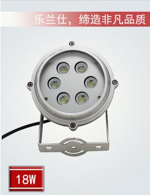 供应LED投光灯9W,L-TGD-009,乐兰仕照明
