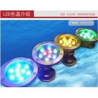 七彩LED水底灯喷泉灯L-SDD-036乐兰仕照明