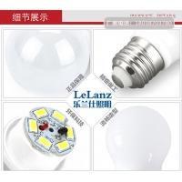 佛山照明乐兰仕照明LED球泡灯圆形灯供应