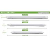 欧普照明乐兰仕照明高性价比LED日光管