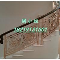 铝艺楼梯护栏 布拉格之恋新古典主义铝艺护栏