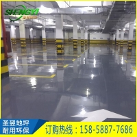 环氧树脂地坪漆 耐磨防水室内地板漆