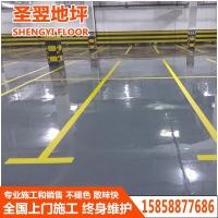 环氧地坪漆地板漆 高光耐磨树脂油漆 室内水泥地面漆