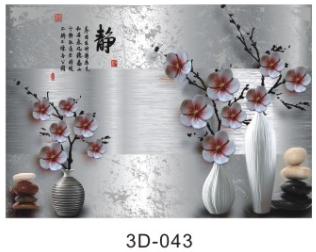 广东集成墙板、护墙板、天花吊顶-世居宝装饰材料