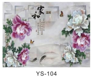 广东装饰墙面世居宝玉石3D背景墙玉雕系列