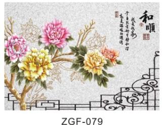 佛山世居宝集成墙面粉色花朵3D方框电视背景墙