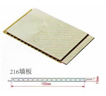 世居宝个性定制生产pcv护墙板、竹木纤维护墙板