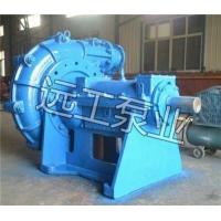 直供ZJ型渣浆泵 50ZJ-I-A33抽沙泵 杂质泵 矿山用