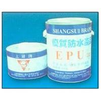 上隧防水材料-聚氨酯防水涂料(EPU彩色聚氨酯涂膜防水胶)