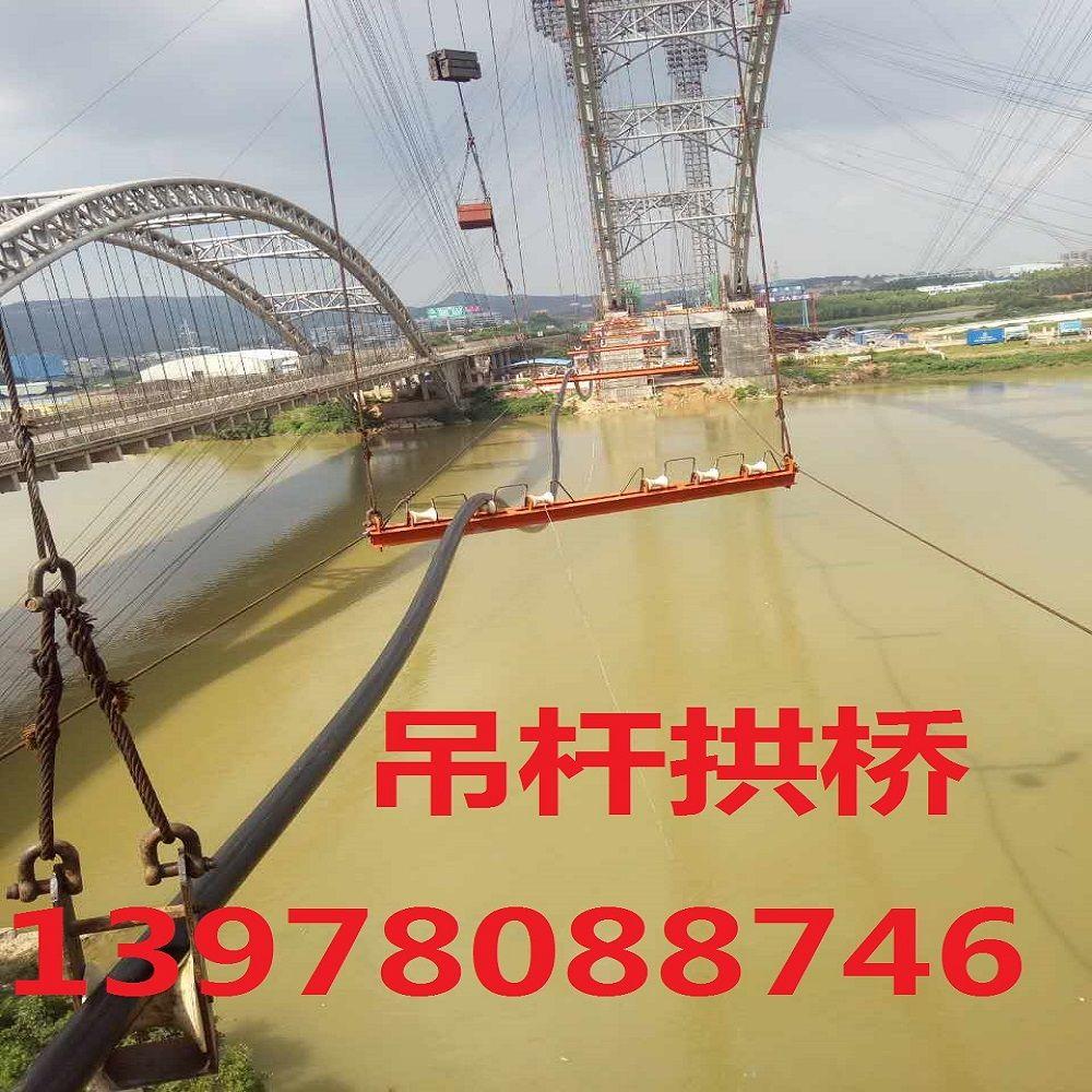 XG平行钢丝吊杆索,挤压锚固钢绞线拉索,吊杆拱桥索