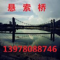 PEJ索夹,索鞍,悬索吊索桥,景观悬索桥,悬索桥