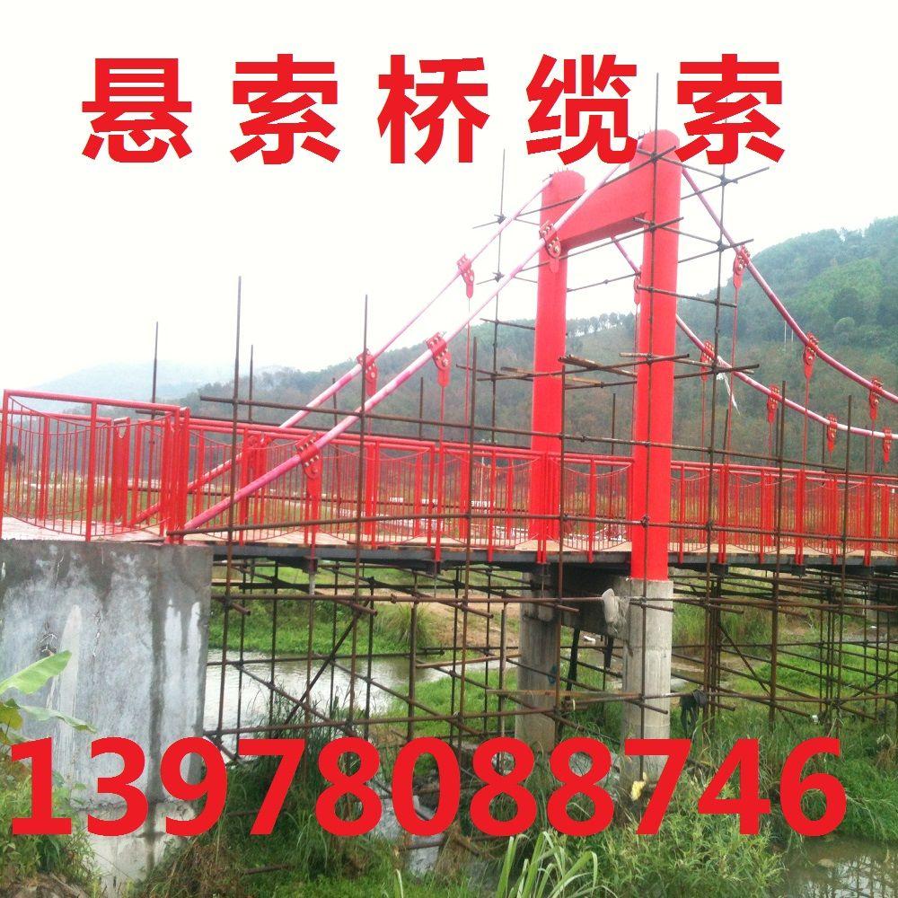 螺母_PEJ索夹,索鞍,悬索吊索桥,景观悬索桥,悬索桥 - 南桥 - 九正建材网