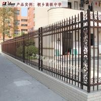 锌钢护栏围墙栏杆专业定制防护栏铝合金栅栏BD-2.2