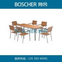博泽Bose-户外餐桌椅(方桌、长方桌)