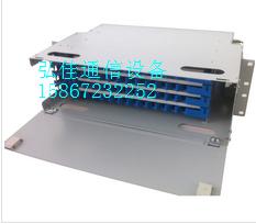 首发弘佳通信供应48芯ODF单元箱