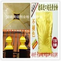 美缝剂用金粉 PU线条用描金粉 KTV装饰用金粉