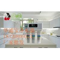 厨房无桶纯水机