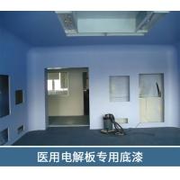 手术室SHERWIN-WILLIAMS 电解板专用漆 彩钢板