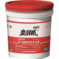 鼎刮呱K11 通用型/柔韧性防水灰浆