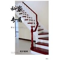 实木楼梯 重庆楼梯 精步楼梯 楼梯设计