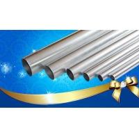 金属穿线管 ,金属穿线管批发