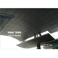 氟碳铝单板  定制外墙氟碳非标造型铝单板